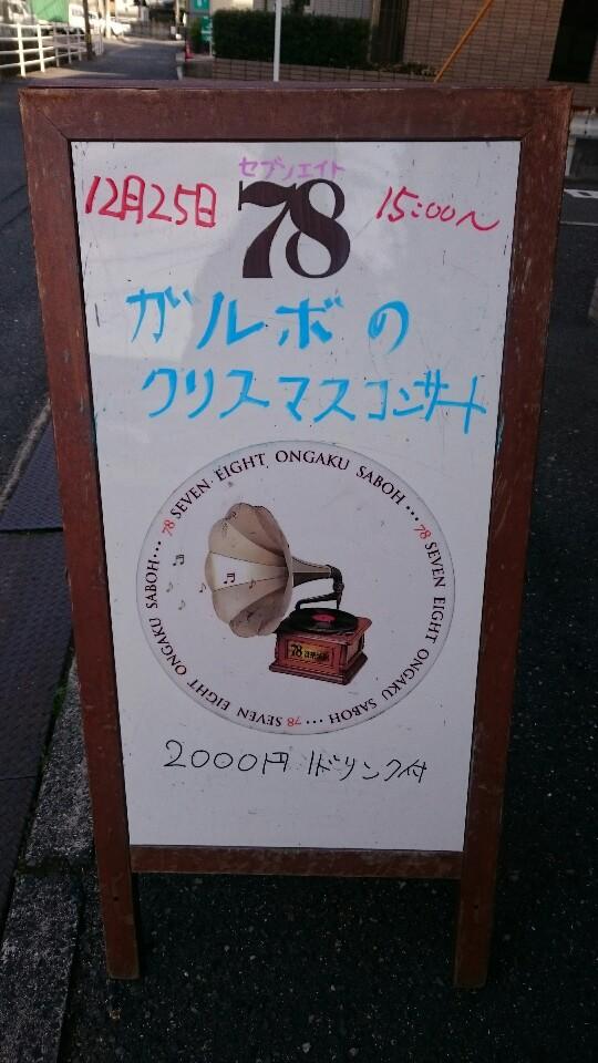 IMG_2780.JPG